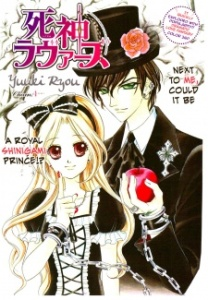 shinigami lovers2