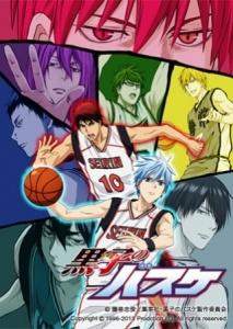kuroko's basketbal s2
