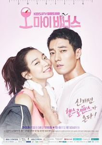 Oh_My_Venus_(오_마이_비너스)_Promotional_poster