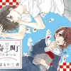 Housekeeping: Thoughts on ReRe Hello, Tsubaki-chou Lonely Planet, and Boku no Ie ni Oide