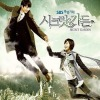 Switching Bodies: Thoughts on Secret Garden