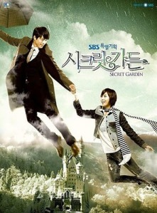 Secret_garden_korean_drama