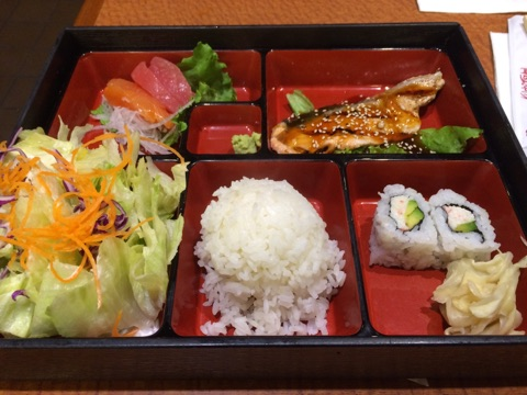 A Bento Box. I was really hungry.