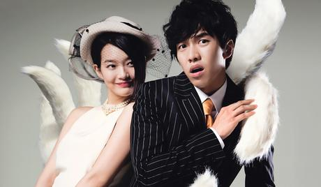 my-girlfriend-is-a-gumiho_1560x872