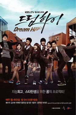 DreamHigh-p3
