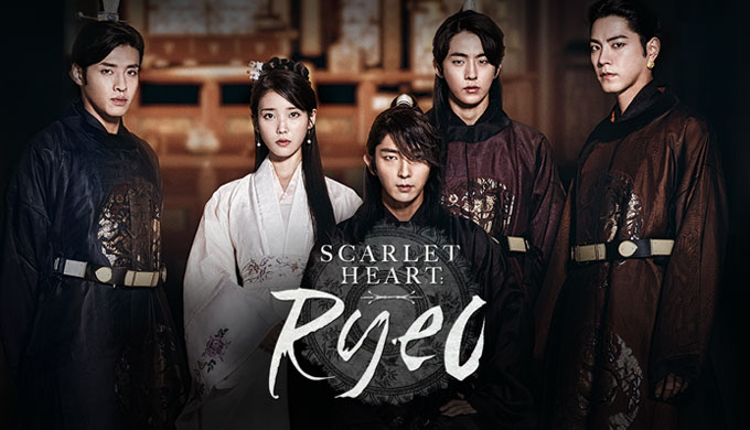 4926_ScarletHeartRyeo_Nowplay_Small