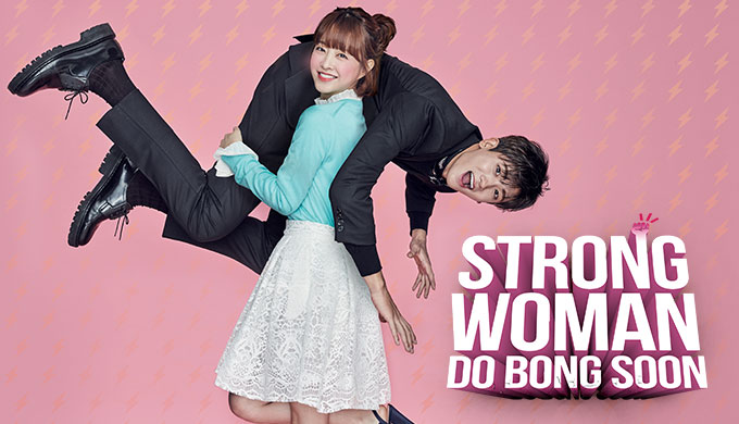 4988_StrongWomanDoBongSoon_Nowplay_Small_zyPUPKM