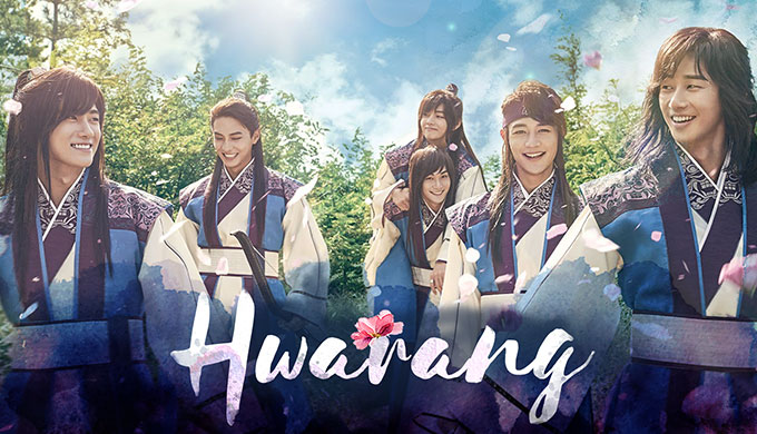4884_Hwarang_Nowplay_Small_VKKcGAy