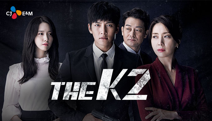 4946_TheK2_Nowplay_Small