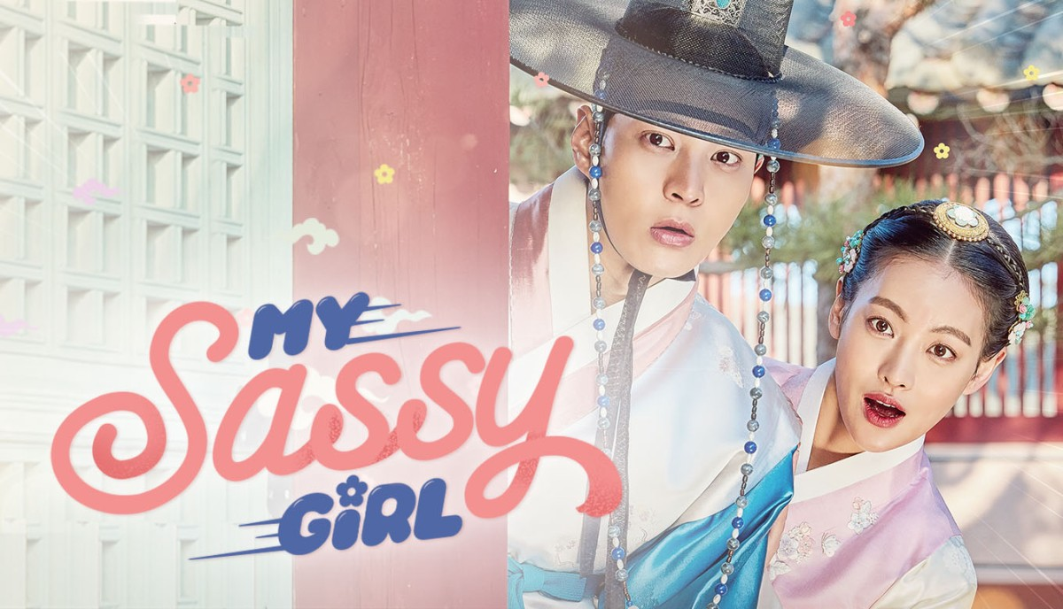 Unladylike: Thoughts on My Sassy Girl (2017)