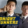 """Don't Walk, RUN!"" Thoughts on Midnight Runners"
