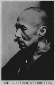 400px-Mori_Ogai_in_the_atelier_of_Sculptor_Takeishi_Kozaburo_in_1916