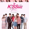 Kiss & Tell (Maybe?): Thoughts on Kiss Me Again