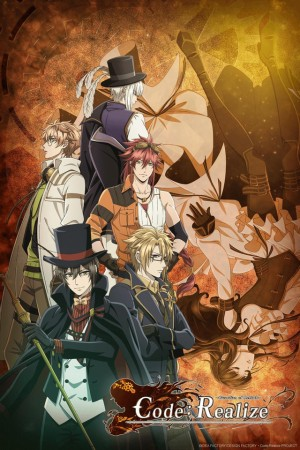 code realize
