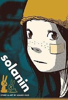 Solanin By Inio Asano © Viz Media (Via Comixology)